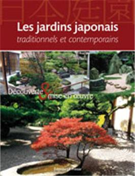 Les jardins japonais traditionnels et contemporains lr for Les jardins contemporains